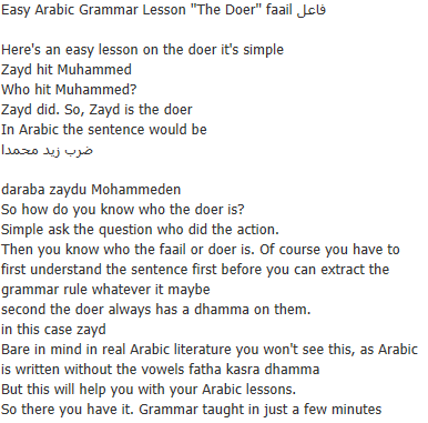 Tame Arabic Grammar